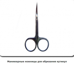 Cuticle scissors for trimming of cuticles with a