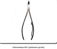 Nakozhnitsa 001 for manicure and a pedicure (long