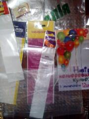 Packages polypropylene for cards
