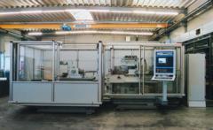 Координатно-сверлильный станок для глубокого сверления KTBF 1-6 / 12-10-12 / 05, пр-во LOCH (Германия)