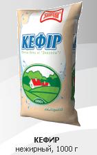 """Кефир нежирный, упаковка - 1000 г – кисломолочный продукт очень богат кальцием, в котором регулярно нуждается наш организмпр-во ТМ """"Злагода""""."""
