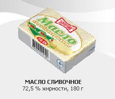 Масло сливочное Злагода