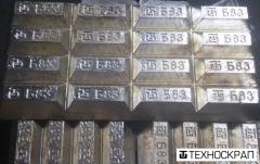 Stopy aluminium medż mangan tytan