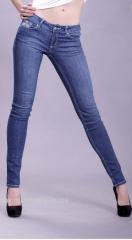 Светлые джинсы Slim Арт: 10765 BH