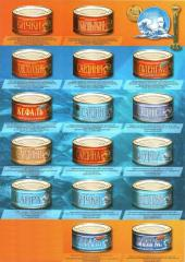 Canned food fish natural in assortment.