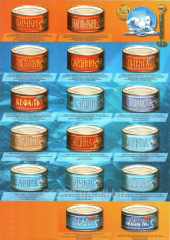Рыбные консервы в томатном соусе. Консервы рыбные в ассортименте.