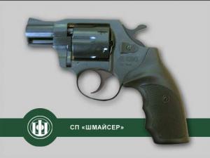 Револьвер АЕ 820G (шестизарядный, калибр 9мм)