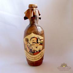 Bottles are souvenir