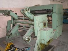 Spare parts to listorezalny machines