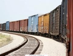 Second-hand freight cars, repair of cars. Freight