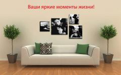 Модульные картины от производителя в Украине
