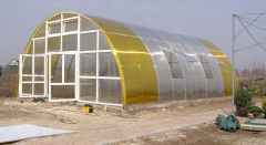 The greenhouse of the Pro under cellular