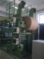 The car for production of paper Fisher Combi 43 BB