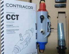 Кондиционер воздуха дыхания CCT Contracor