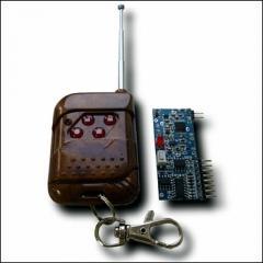 Remote control equipment, electric