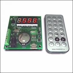 Timer (4 channels) of KIT MP350