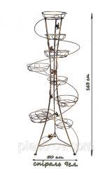 Spiral flower stand 9.
