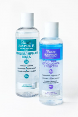 Micellar water and 2-phase means for removal of a