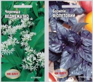 Упаковки для семян пряностей