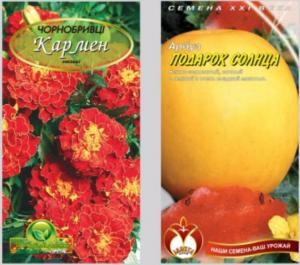 Packings for seeds in assortmen