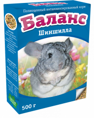 Balance a chinchilla (the vitaminized forage for