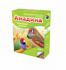 Amadina the main diet (a forage for Amadin)