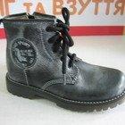 Ботинки детские Ciao Trendy 28,31р. (верх, внутри