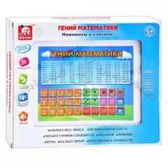 """Children's tablet """"Genius of"""