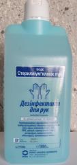 Baud Sterilium the classic Pur - 5 l, 1 l as