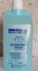 Disinfecting means for hands Baud Sterilium the