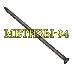 Гвозди строительные 2,0х40 мм ГОСТ 4028-63,