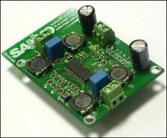 Amplifier of a D-class 2 x 20 W of SANYO KIT