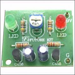 The blinking NT1001F light-emitting diodes