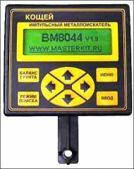 Глубинный металлоискатель BM8044