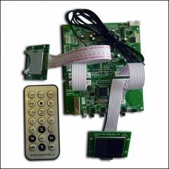 The musical mp3 module with record. KIT MP3606