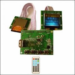 Multifunction USB-MP3/WMA KIT MP1181DI player