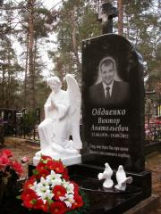 Ангел на кладбище, Ангел на могилу