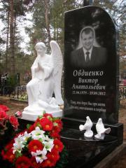 Статуя ангела из бетона