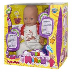 The baby doll is interactive