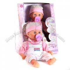 Baby doll functional Mila Bayushki-bay