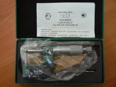 Micrometer pipe MT-25