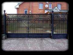 Gate metal garage wholesale, Gate metal garage