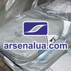Zinc powder from existence in a warehouse
