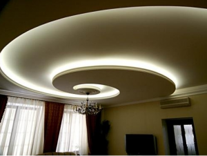 LED lighting of buildings, rooms, equipment, New