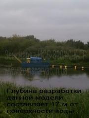 Земснаряды НСС 800/40-К-ГР