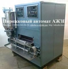 Vending machine for preparation of pies AZHZP