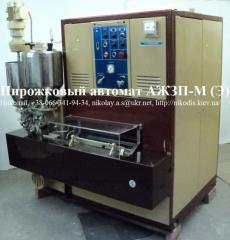 Vending machine for preparation of pies AZHZP-M