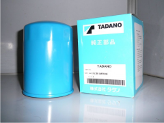 Oil filters hydraulic UNIC, TADANO, spare parts for cranes