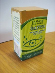 Balm eye drops Faurin