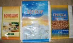 Мешки полипропиленовые под муку 30х45 см
